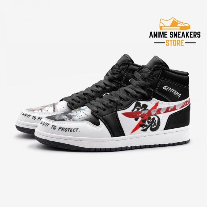 Ill Protect What I Want To Gintama Custom J-Force Shoes Mens