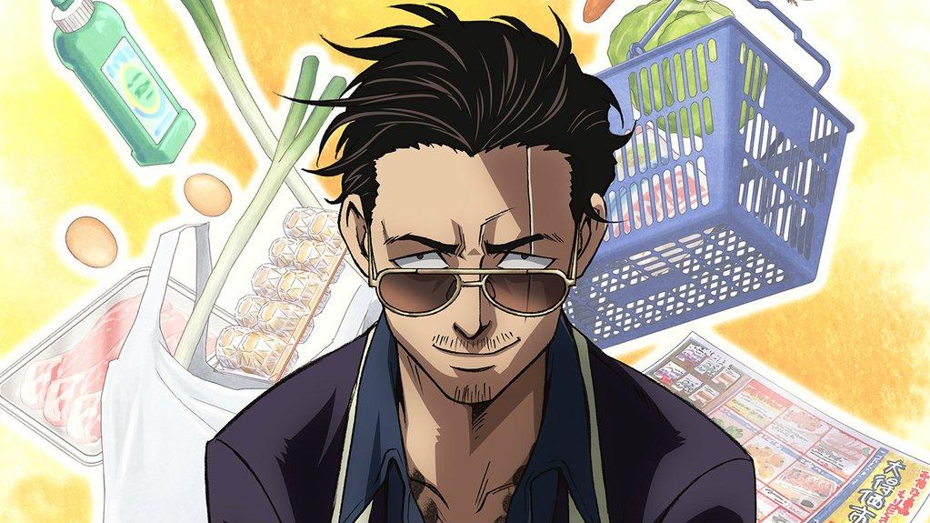 Gokushufudo - Anime Sneakers Store