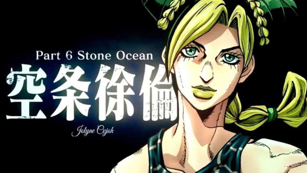 JoJo's Bizarre Adventure: Stone Ocean Anime Announced